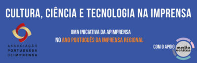cultura_ciencia_tecnologia